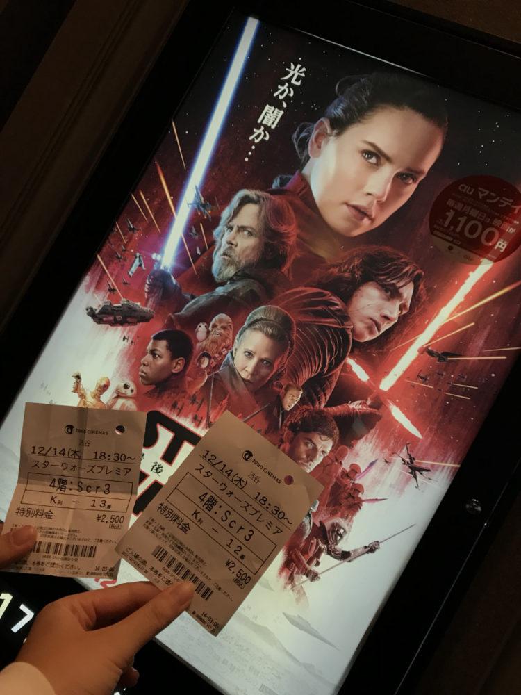 2017/12/14 Starwars the Last Jedi 先行上映レポート