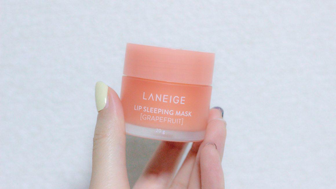 Laneige(ラネージュ)のLip Sleeping Maskで唇がプルプルに……!【韓国コスメ】